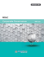 2016 Corporate Governance